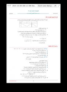2014-10-08-3AS-LC-DM-DevoirMaison1-Capture