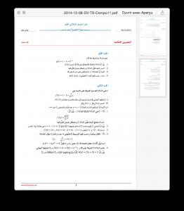 Capture d'écran 2014-12-14 à 16.01.39