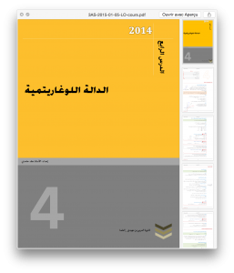 Capture d'écran 2015-01-09 à 22.50.03